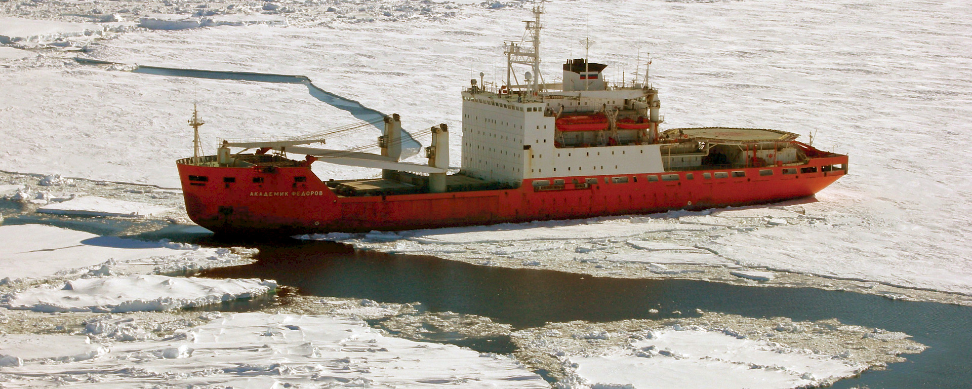 Russian research vessel, Akademic Fedorov in sea ice.
