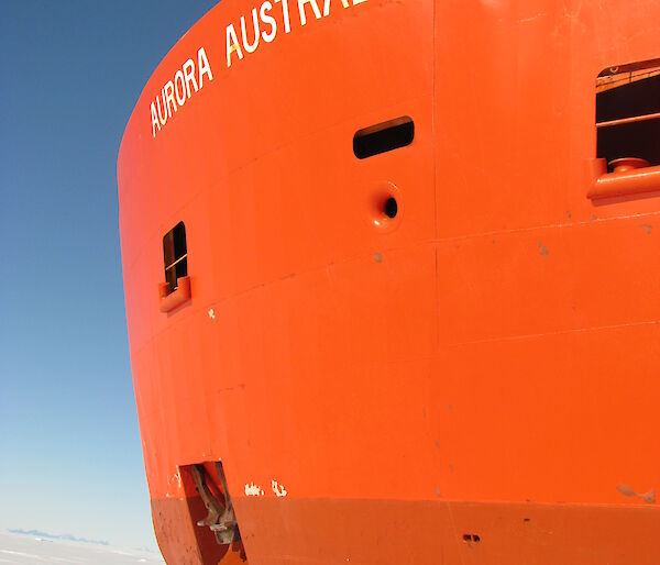 Aurora Australis in ice