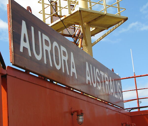 Close-up of ship's name: Aurora Australis